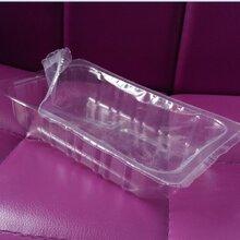 pp鸭货气调锁鲜盒,冷鲜肉制品塑料包装盒