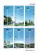 成都太阳能路灯厂家四川太阳能路灯哪家好内江太阳能路灯厂家价格供应