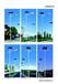 凉山州太阳能路灯厂家价格供应四川太阳能路灯厂家成都优质路灯厂家新炎科技