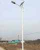 四川太阳能路灯厂家生产太阳能路灯公司报价