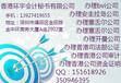 BVI公司注册香港公司注册海外公司注册香港律师公证现成公司出售
