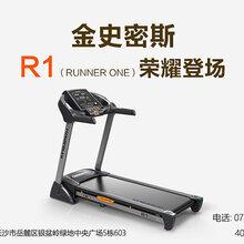 长沙跑步机按摩椅样机出售,质量保证,仅限长沙本地
