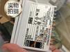 供应横河UM330-01温控器