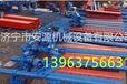 厂家生产h型聚氨酯清扫器