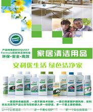 商丘柘城哪有安利产品卖柘城安利专卖店地址电话图片