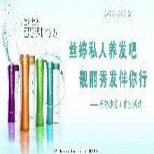 深圳龙岗区龙城安利专卖店深圳龙城安利产品送货热线图片