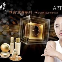 河南省三门峡哪有安利专卖店三门峡义马市哪里能买到安利产品图片