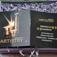 安阳滑县哪里有雅姿产品专柜安阳滑县安利专卖店地址在哪里图片