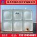 河北玻璃钢模压水箱厂家消防水箱厂家玻璃钢水箱玻璃钢消防水箱