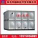 河北华强厂家供应水箱消防水箱玻璃钢消防水箱玻璃钢水箱价格组合式玻璃钢水箱屋顶玻璃钢水箱