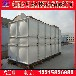 玻璃钢消防水箱厂家消防水箱价格SMC水箱玻璃钢水箱不锈钢水箱玻璃钢消防水箱