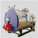 供青海西宁卧式燃油锅炉和玉树燃气锅炉报价