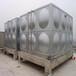 供甘肃定西不锈钢水箱和天水玻璃钢水箱供应商