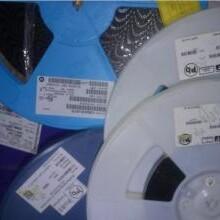 龙华回收二极管,回收三极管,回收镀金线路板
