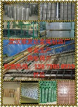 公路护栏网护栏网价格防护网规格齐全顺发大专业生产网片厂