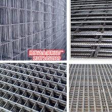 钢筋网片厂家钢筋网片直销建筑钢筋网片