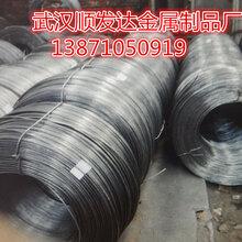 专业生产铁丝网片建筑网片金属网片钢筋网片带肋钢筋网片