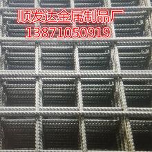电焊网电焊网片电焊建筑网片规格齐全电焊网价格优廉