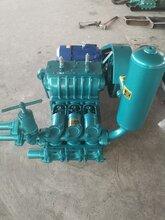 衡探BW320型礦用注漿泵參數用途圖片