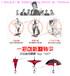 深圳反向折叠雨伞丨创新反向开收伞丨反方向雨伞批发[东方七度]