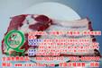 山东临沂❤❤日本料理牛肉食材❤❤牛仔骨批发