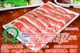 冷冻牛羊肉加盟批发,火锅食材代理