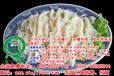 济宁❤铁岭安康鱼梭边鱼卷砖