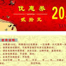 上海防伪标签制作生产公司