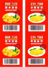 服装吊牌标签设计,合格证防伪标签印刷公司
