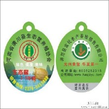 水产品标签设计,吊牌防伪标签印刷公司