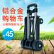 升级版铝管折叠行李车AY-7055