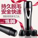 外贸USB充电式女士剃毛器2合1干湿两用脱毛器迷你剃须刀鼻毛器