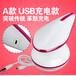外贸新款USB充电式毛球修剪器剃毛器5W大功率衣物除球器脱毛器