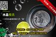 济宁淄博泰安烟台一次性水晶餐具什么设备