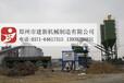随州HZS75型混凝土拌合站,天门混凝土搅拌设备生产厂家