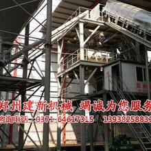 建新年产30万吨大型干粉砂浆设备生产线厂家