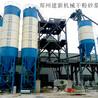 建新与邢台顾客签订年产十万吨干混砂浆搅拌站