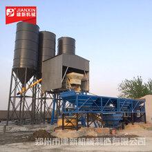 浙江嘉兴客户选择建新环保hzs75混凝土搅拌站