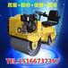 齐齐哈尔一吨小型压路机自行式压道机座驾式压路机工作视频