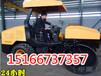江苏扬州江都区出口国外的浩鸿回填土压路机4吨压实机有图片