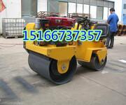 四川广元浩鸿厂家直销小型振动小碾子驾驶型回填土压路机价格图片