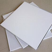 广州地铁站铝扣吊顶天花板生产厂家