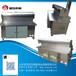 2016新款厂家直销可订制不锈钢净化无烟炉双面烧烤炉木炭环保炉