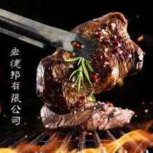 盱眙牛排厂家专业生产原切牛排西餐厅专供图片