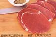 台州牛排厂家牛排批发专业生产半成品牛排
