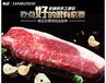舟山牛排厂家专业生产西餐厅半成品牛排批发