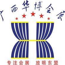 2017第27届越南国际印刷包装暨广告(河内)展览会