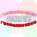 2018东盟电子展会-越南电子及电器展