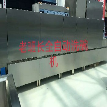 西安洗碗工招聘