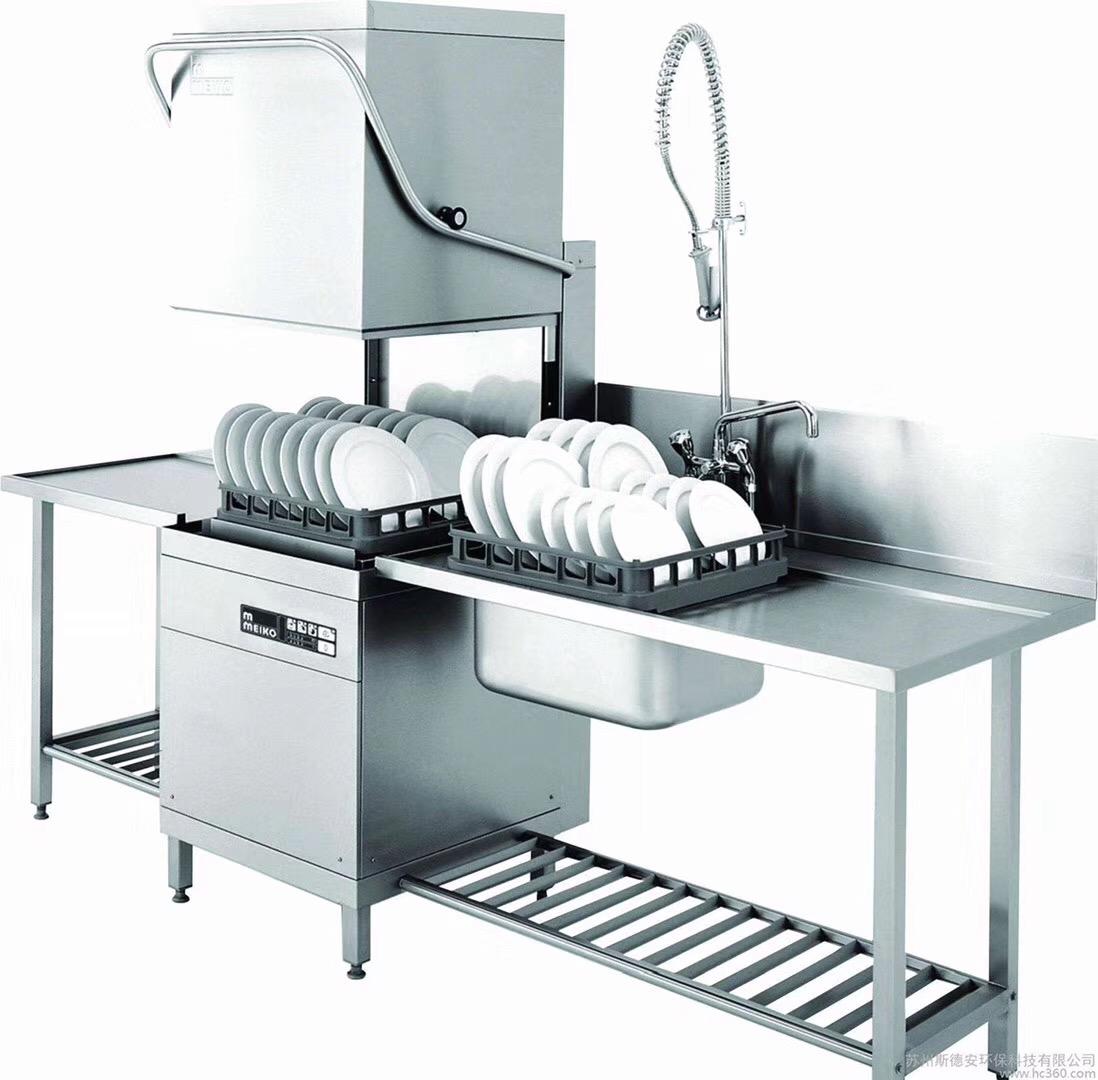 咸阳学校食堂洗碗机出租出售厂家直销